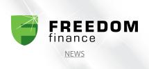 Холдинг «Freedom Finanse». Казахстан, Алматы