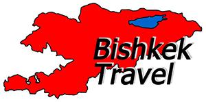 Компания «Bishkek-Travel», Кыргызстан