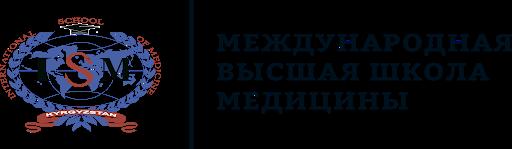 Международная Высшая Школа Медицины (МВШМ)