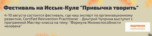 Дмитрий Чуприна выступит на фестивале «Привычка творить»