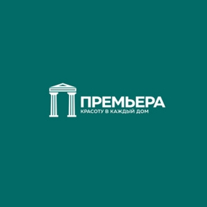 Интеграционно-трансформационный тренинг с компанией «Премьера»